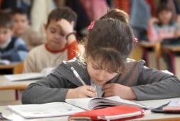 Schule, Grundschule, Ganztagsschule